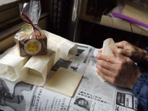 のア石鹸 手作り