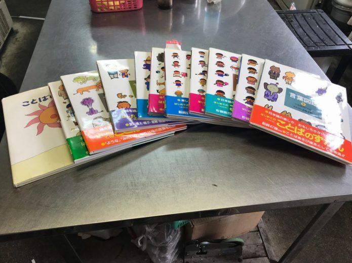 子供たちに、本の寄付を頂きました。