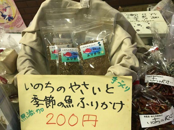 まごころ製品販売 筑紫総合庁舎にて販売しました